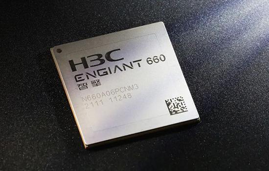 256核心!紫光股份称16nm路由芯片已投片:7nm研发中